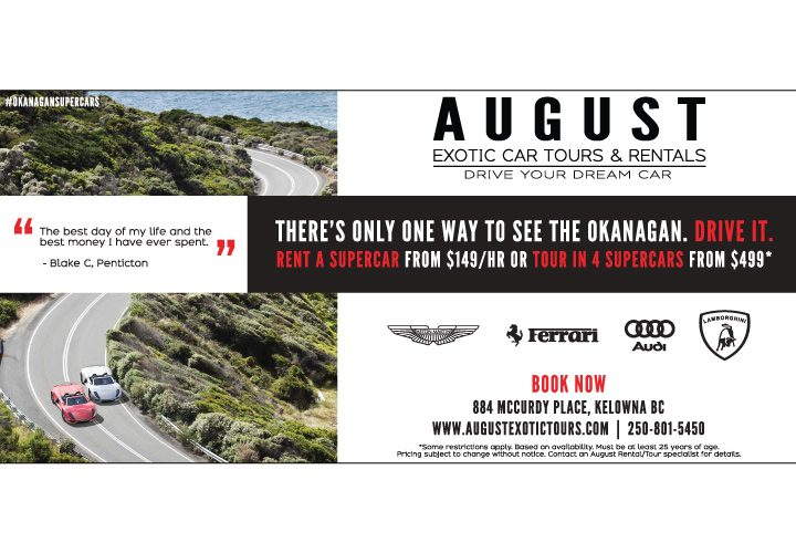 August Exotic Car Tours & Rentals Airport Advertisement